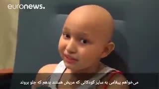 رقص دختر مبتلا به سرطان روی تخت بیمارستان
