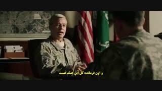 فیلم سینمایی ماشین جنگ -War Machine زیرنویس فارسی چسبیده