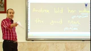 آموزش زبان انگلیسی - قسمت 16