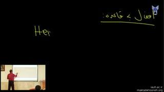 آموزش زبان انگلیسی - قسمت 20