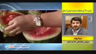 علت اصلی زیاد شدن سرطان در ایران مشخص شد