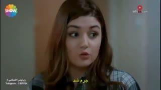 سریال ترکی عشق حرف حساب حالیش نمیشه قسمت 21 کامل