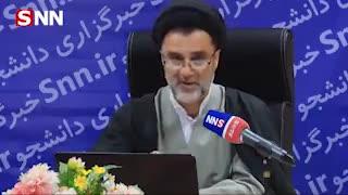 اسناد تعهد در مورد تحویل حاج قاسم سلیمانی به آمریکا !!