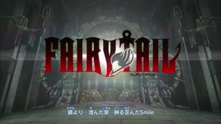 OP فوق العاده انیمه Fairy tail