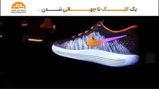 طراحی کفش ، به خواست مشتری