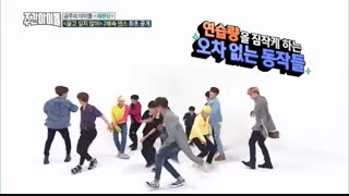 "Seventeen 2x faster version "" DON'T WANNA CRY"""