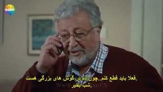 سریال ترکی عشق حرف حساب حالیش نمیشه قسمت 23 کامل
