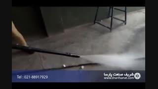 واترجت خانگی - نظافت سطوح کف