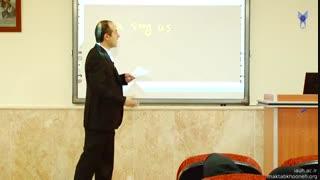آموزش زبان انگلیسی – قسمت 24