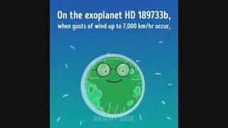 توی هر سیاره چه نوع بارونی میباره؟؟