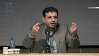 مارمولکهای ایرانی کلیپ بسیار دیدنی از استاد رائفی پور