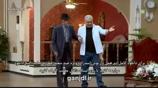 دانلود دورهمی داریوش اسدزاده ویژه عید سعید فطر 96