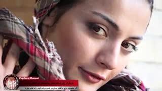 پیشنهاد های غیر اخلاقی به بازیگران زن ایرانی