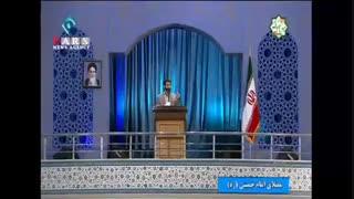 مداحی حماسی و انتقادی میثم مطیعی پیش از اقامه نماز عید فطر+ت خیلی مهم