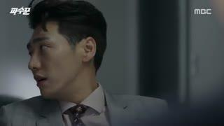 قسمت بیست و دوم سریال کره ای مراقب باش – Lookout 2017 - با زیرنویس فارسی