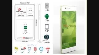 فیلم 360 درجه و مشخصات Huawei P10