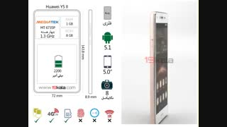 فیلم 360 درجه و مشخصات Huawei Y5