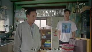 قسمت 12 سریال مبارزه برای راه من – Fight for My Way