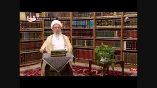 بیانات کوبنده آیت الله العظمی مکارم شیرازی درباره سند ننگین 2030