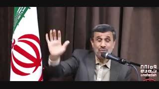 احمدی نژاد : در انتخابات شرکت نمیکنم