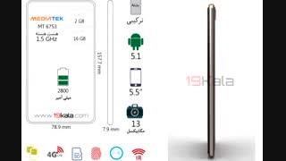 فیلم 360 درجه و مشخصات HTC desire 828