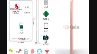 فیلم 360 درجه و مشخصات Xiaomi Redmi 4A