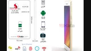 فیلم 360 درجه و مشخصات Xiaomi Mi 5s