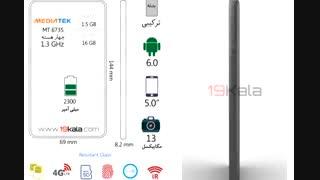 فیلم 360 درجه و مشخصات Sony Xperia E5 Ultra