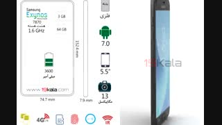 فیلم 360 درجه و مشخصات Samsung J7 Pro