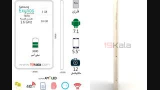 فیلم 360 درجه و مشخصات Samsung J7-2017