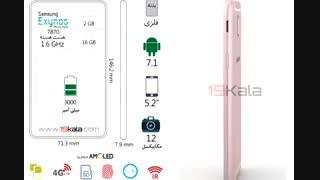 فیلم 360 درجه و مشخصات Samsung J5-2017
