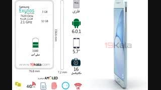 فیلم 360 درجه و مشخصات Samsung A8 2016