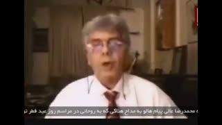 جوابیه محمدرضا هالو به هتاکی در مراسم عید فطر در توهین به جناب روحانی