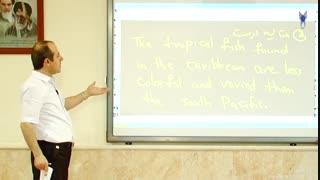 آموزش زبان انگلیسی - قسمت 31