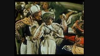 افسانه های کهن ِ چک (1953) - بخش سوّم