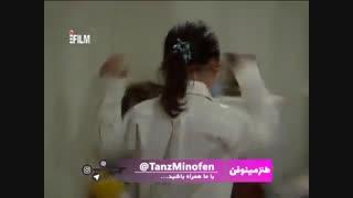 طنزمینوفن_ بوس دادن رضا عطاران