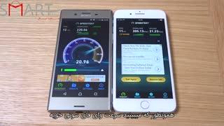 مقایسه سرعت دو گوشی Iphone 7 Plus و Xperia XZ Premium با زیرنویس فارسی اسمارت