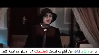 قسمت 2 سریال شهرزاد 2
