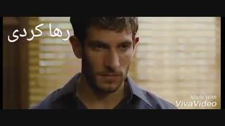 میکس فیلم اسپانیایی با (اهنگ چطوری دیوونه-محمد رضا گلزار)