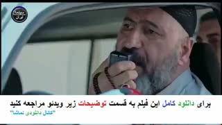 دانلود گشت ارشاد 2    فیلم سینمایی   Gashte Ershade 2