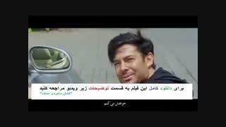 دانلود فیلم سلام بمبیی | salam bambaie | بمیئی