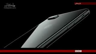 ده سال بعد از تولید اولین تلفن هوشمند آیفون
