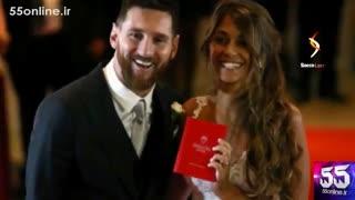 تصاویر قابل پخش از عروسی لیونل مسی
