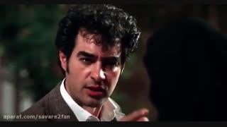 میکس سریال شهرزاد با صدای محسن چاووشی=لینک دانلود قسمت 2