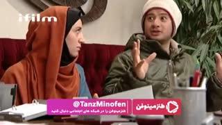 طنزمینوفن: منوی عروسی علی صادقی