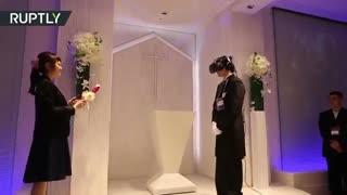 ازدواج غیابی به روش واقعیت مجازی سه بعدی عجیب غریب