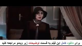 دانلود سریال شهرزاد 2 قسمت دوم فصل 2