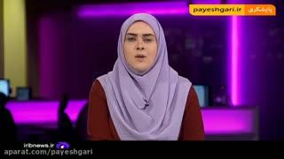 حکم بابک زنجانی نهایی شد - اخبار