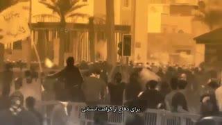 ال خلیفه خسئتم-میثم مطیعی