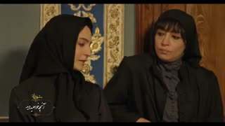 دانلود قسمت 3 فصل 2 سریال شهرزاد